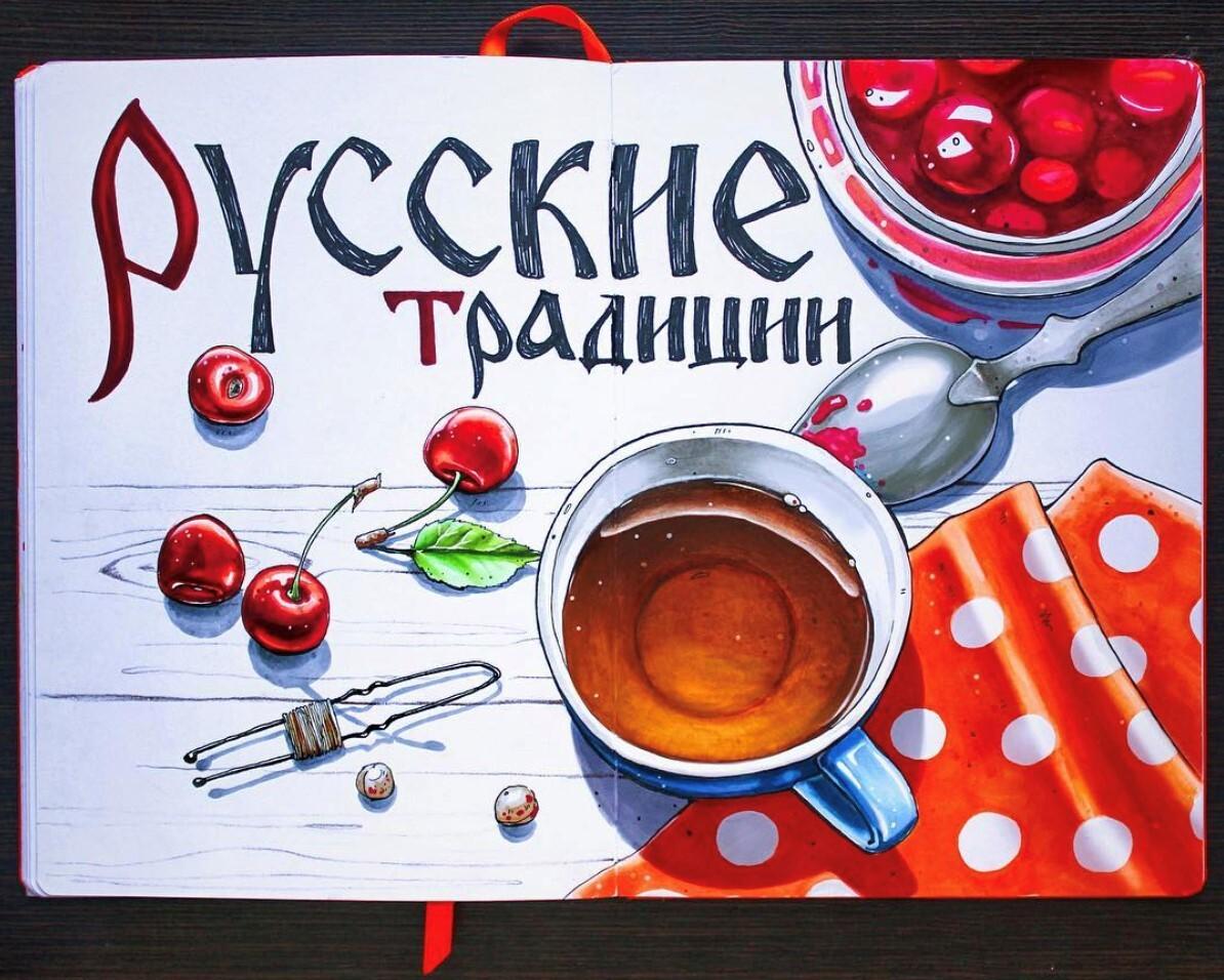 <p> Разворот авторства&nbsp;Кати Зараевой на тему традиционного чаепития. Вся история рассказана через детали и любовь к ним. </p>