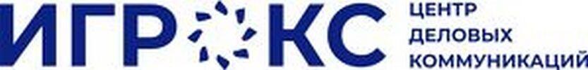 Центр Деловых Коммуникаций ИГРОКС - лого