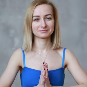 Час силы с Ксенией Габай (трансляция класса) / 1 час