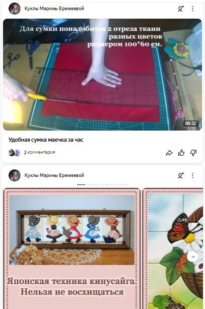 Первая Академия Яндекс Дзен