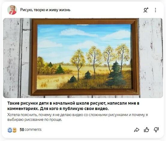 Дмитрий Миргород отзывы