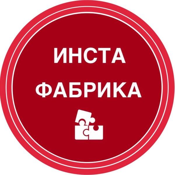 instafabrica2.com