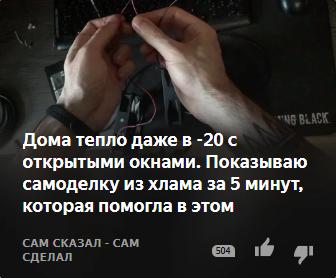 Первая Академия Яндекс дзен отзывы