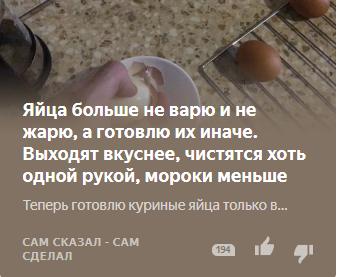 онлайн-школа Первая Академия Яндекс дзен